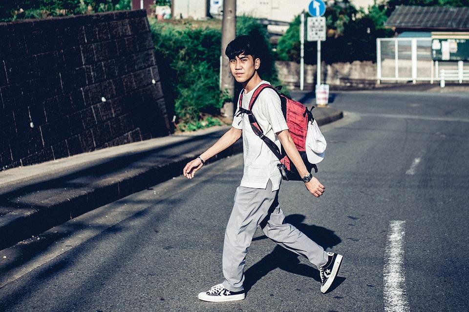 Country Japan, Boys, Across The Street, Street