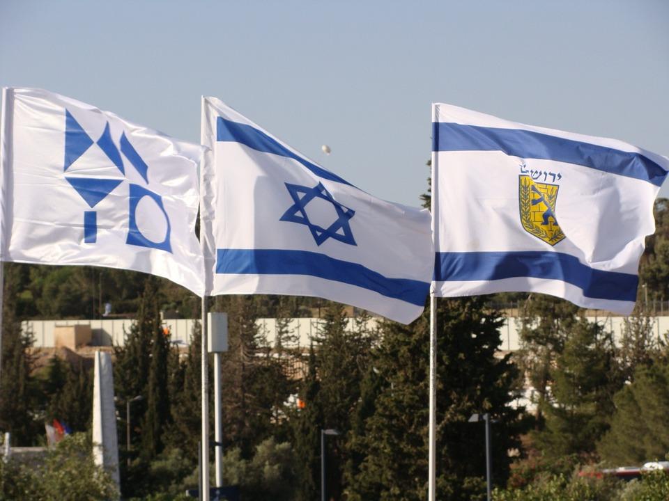 Israel Flag, Administration, Banner, Democracy, Wind