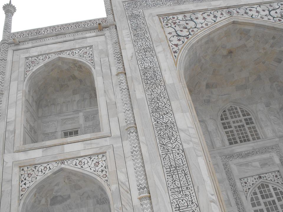 Taj Mahal, India, Agra, Taj, Architecture, Culture