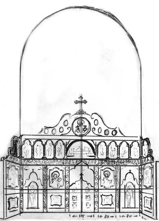 Iconostasis, Altar, Altar Door, Church Door, Church
