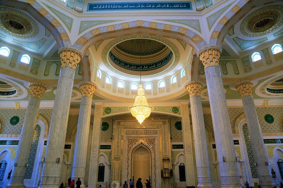 Cami, Architecture, Dome, Altar, Islam, Travel