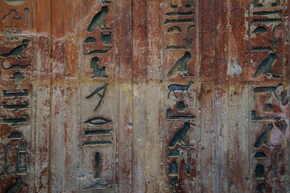 Egypt, Ancient, Hieroglyph, Wood, Doorway, Dead, Red