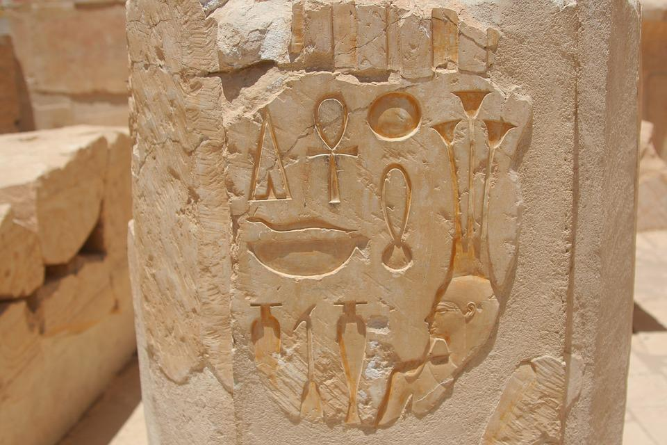 Egypt, Ancient, Archaeology, Luxor, Hatshepsut, Queen
