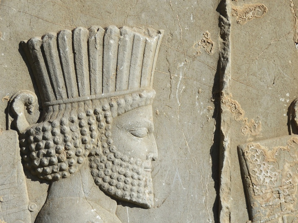 Ancient, Iran, History, Persian, Asia, Palace, Historic