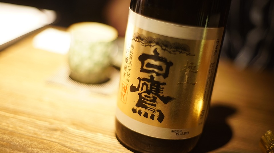Sake, Japan Cuisine, And The Wind