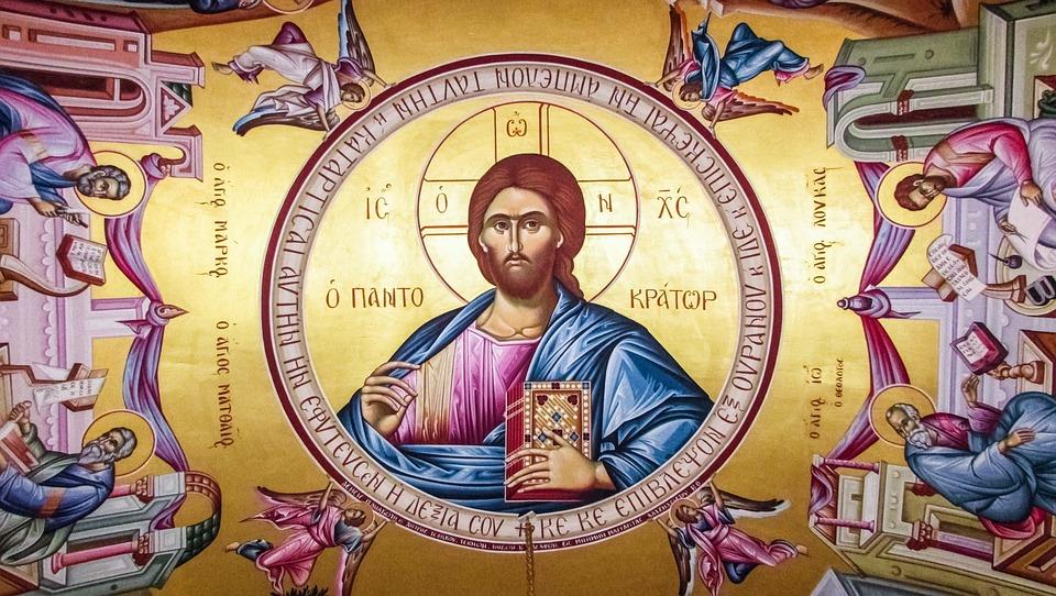 Pantocrator, Jesus Christ, Angels, Evangelists