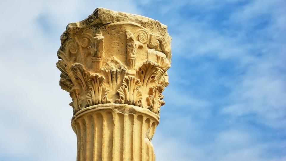 Ephesus, Turkey, Greece, Column, Antique, Corinthian