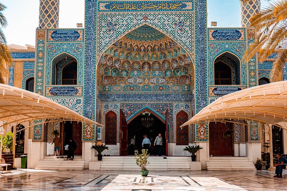 Uae, Dubai, City, Arab, Emirates, Mosque, Muslim