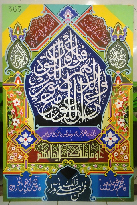 Calligraphy, Arabic, Arabian, Islam