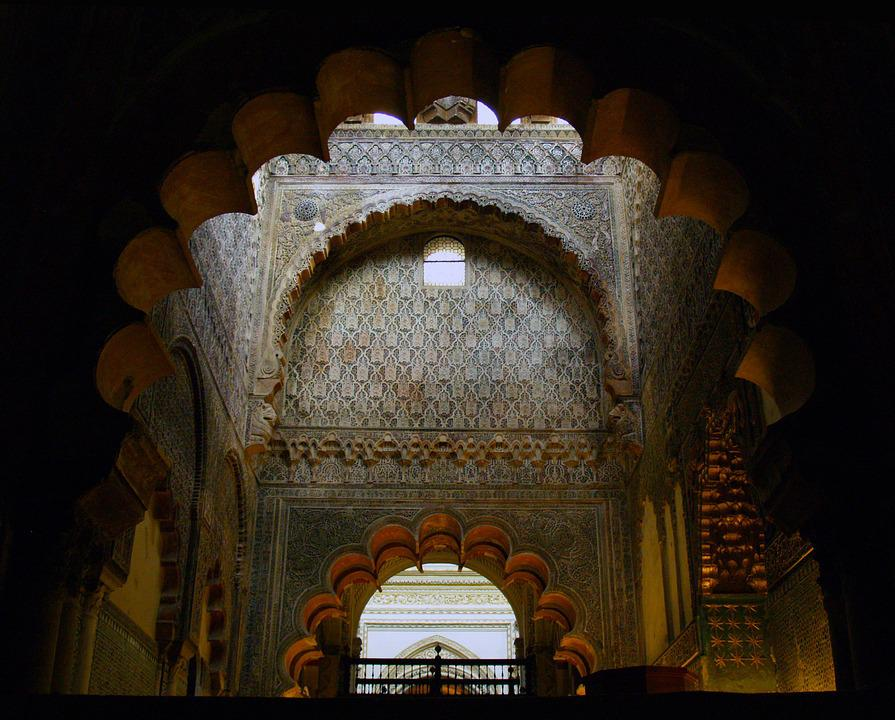 Lobulated Arches, Arches, Muslim Art, Cordoba