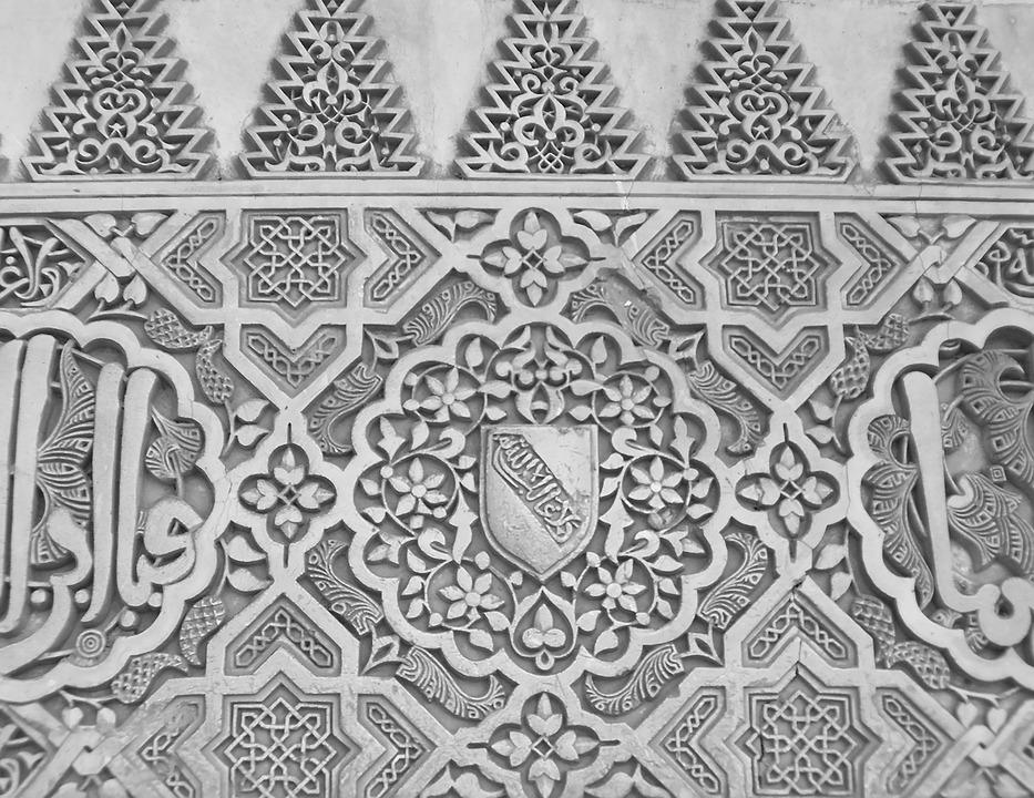 Alhambra, Granada, Arabic, Architecture, Structure