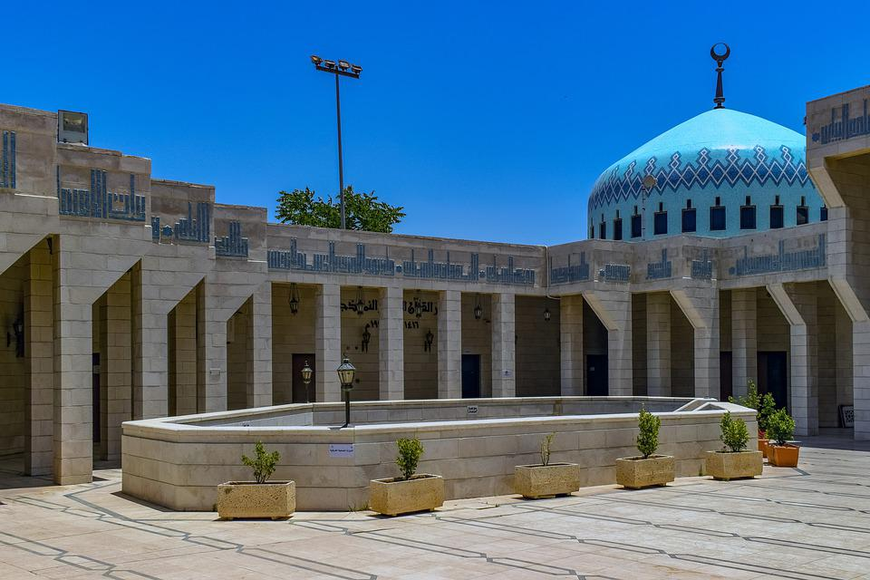 King Abdullah I Mosque, Mosque, Architecture, Religion