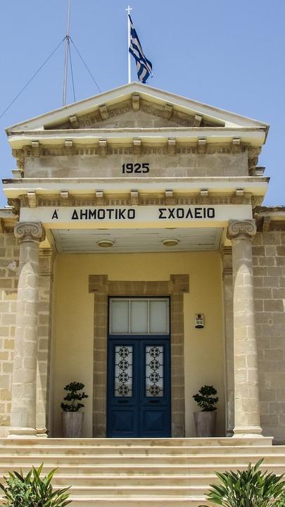 Cyprus, Aradippou, School, Neoclassic, Architecture