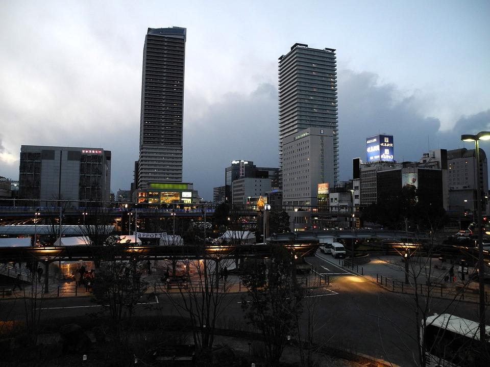Gifu, Station, Sunset, Square, Architecture, Skyline