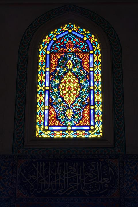 Glass, Stained Glass, Color, Architecture, Detail