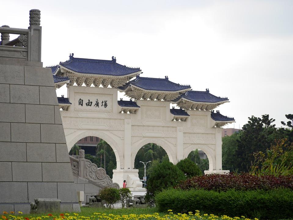 Taipei, Taiwan, Architecture, Liberty Square