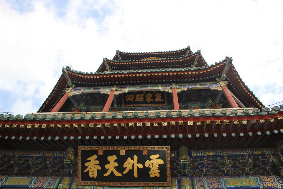 Architecture, Building, The Tower Of Buddhist Incense