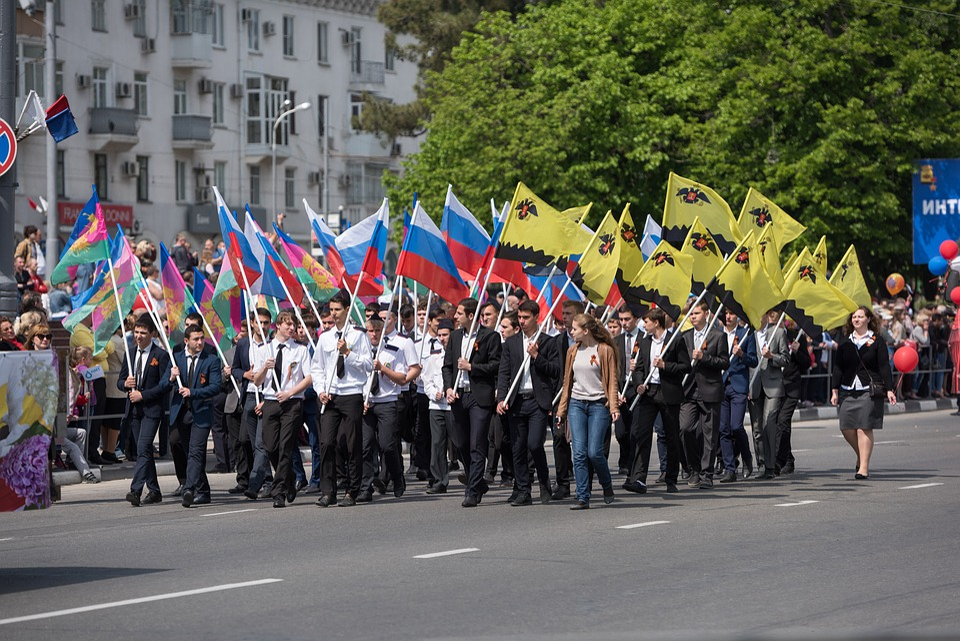 Parade, Flag, Crowd, Army