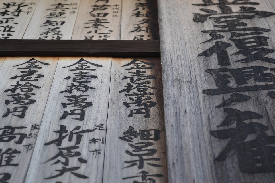 Art, Business, Calligraphy, Communication, Culture