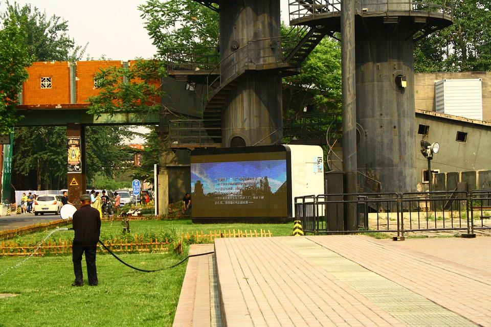 Art Street, Art Center, Beijing, 751 Street
