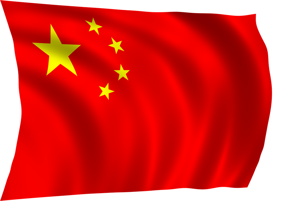 China Flag, Flag, China, Chinese, National, Asia