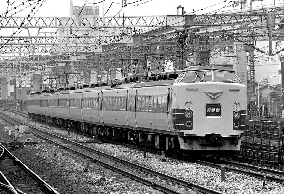 Railways, Japanese, Train, Asia, Travel, Transportation