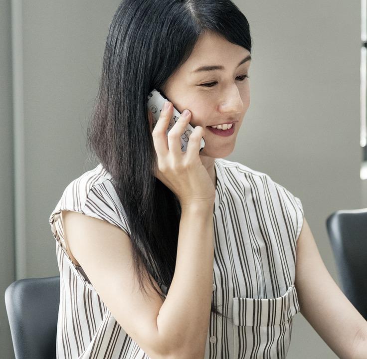 Asian, Beautiful, Call, Calling, Cellphone, Cheerful