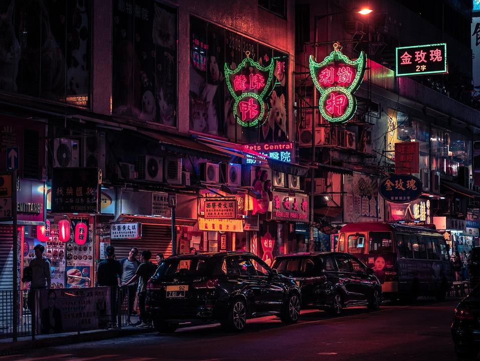 Hong Kong, Neon, Road, Auto, China, Futuristic