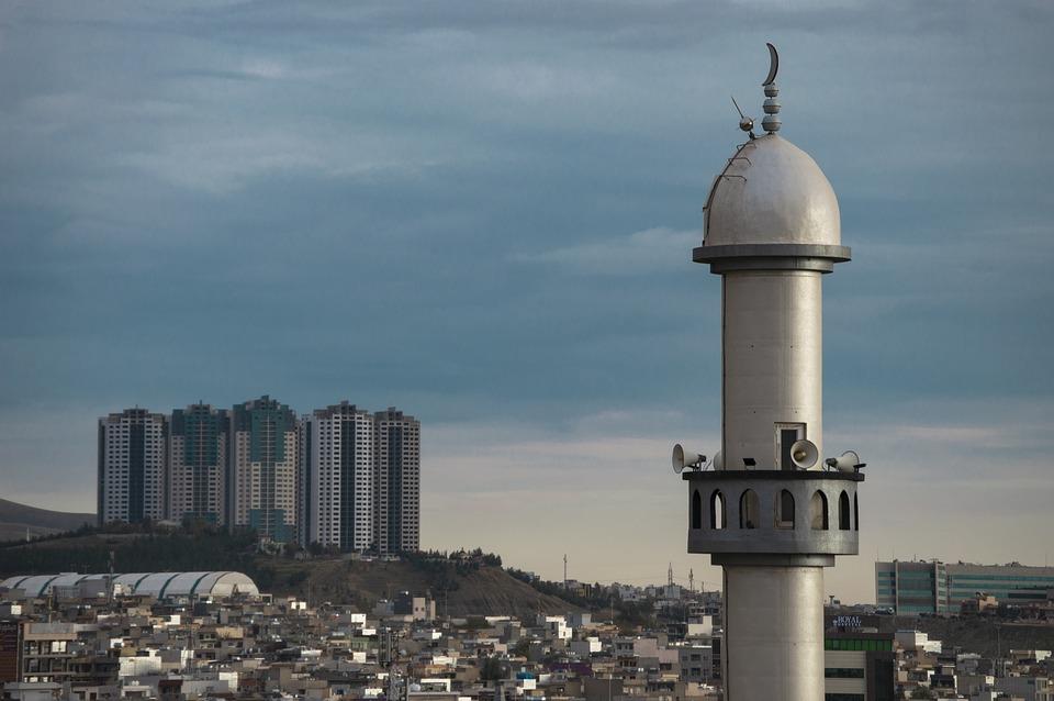 Azmar Mosque In Sulaimaniyah, Islam, Kurdistan