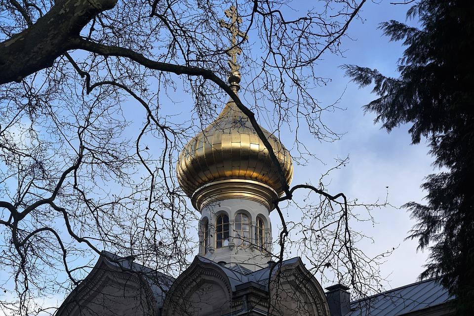 Baden Baden, Church, Tree, Germany, Russia, Russian