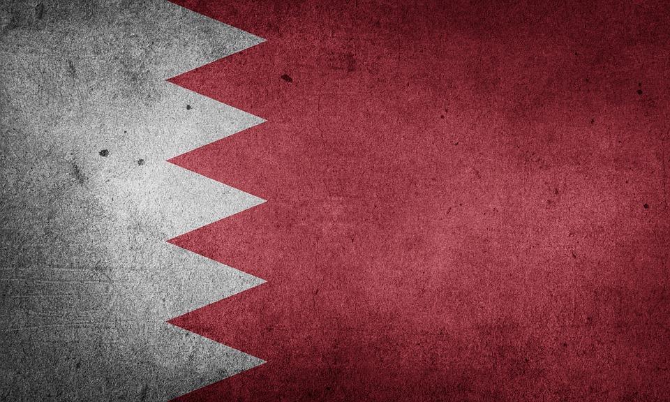 Flag, Bahrain, Middle East, Asia, Grunge