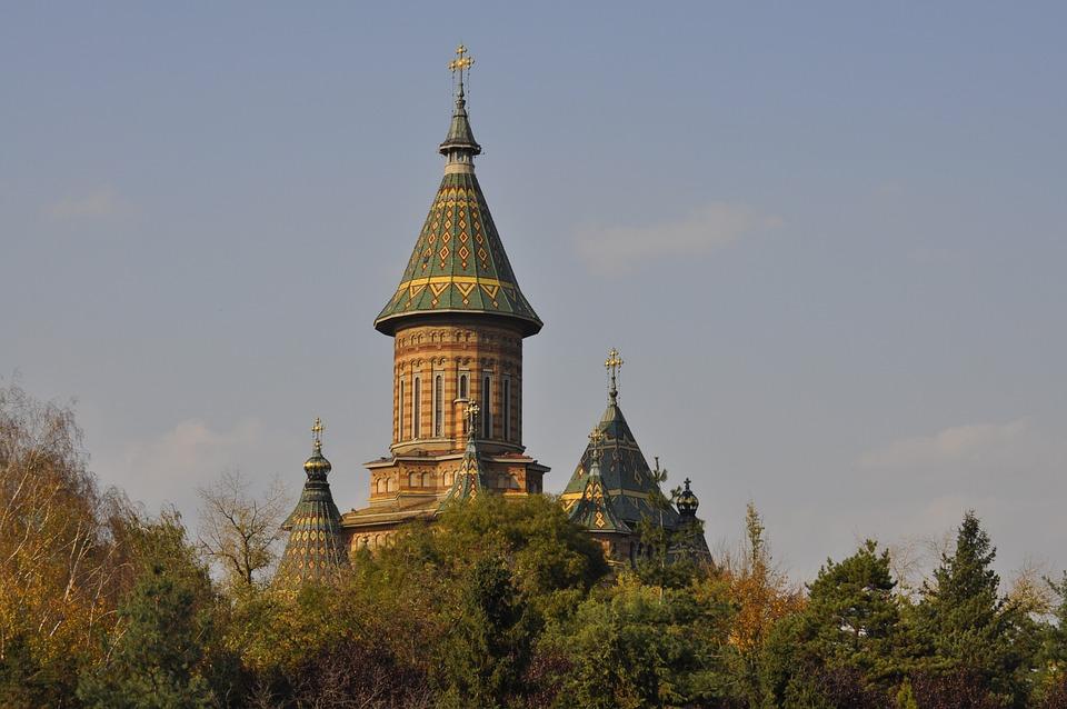 Timisoara, Basilica, Autumn