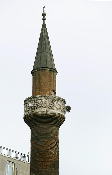 Minaret, Cami, Islam, Architecture, Beautiful, Worship