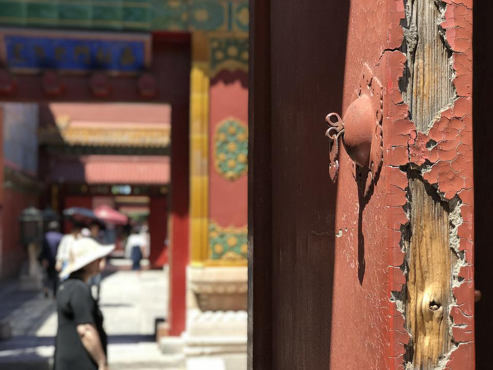 Forbidden City, Goal, Beijing, China, Red, History