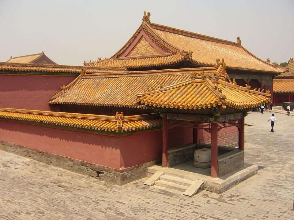 Beijing, Forbidden City, Home