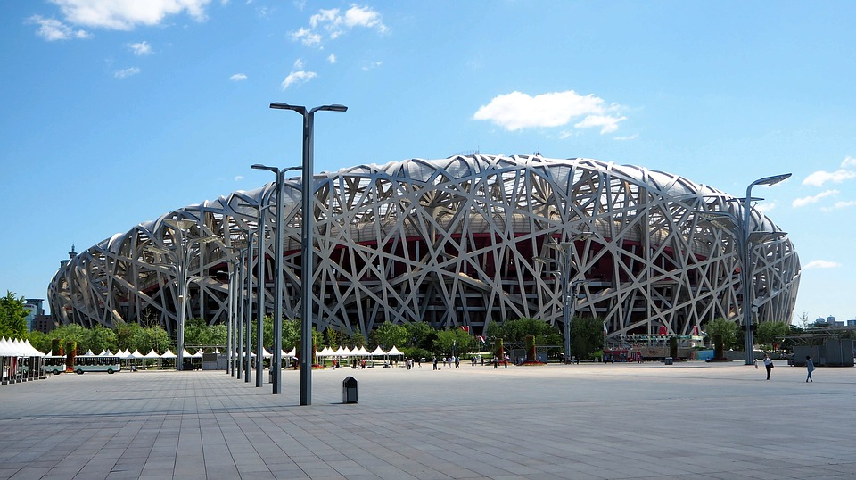 Beijing, China, Architecture, Olympic Village, Building
