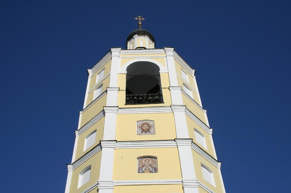 St Philip Church, Bell Tower, Cream, Deep Blue Sky