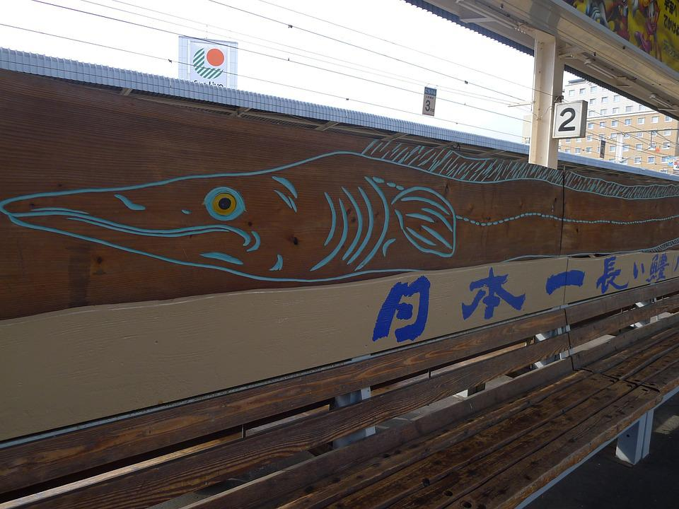 Fish, Billboard, Oita Prefecture