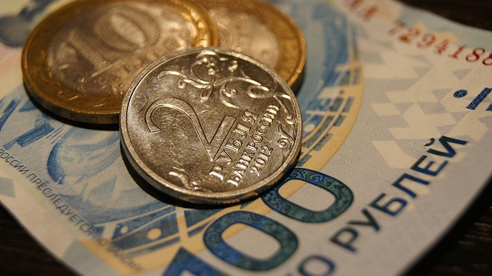 Ruble, Coin, Money, Coins, Currency, Bills