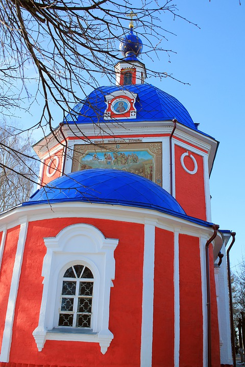 Church, Red, Dome, Blue, Sky, Christianity, Orthodox