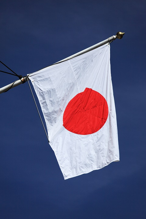Asia, Asian, Blue, Country, Flag, Japan, Japanese