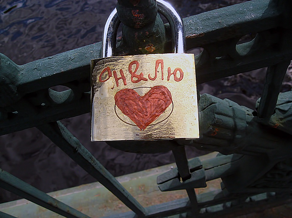 Lock, Love, Railing, Bridge, Peter, Russia