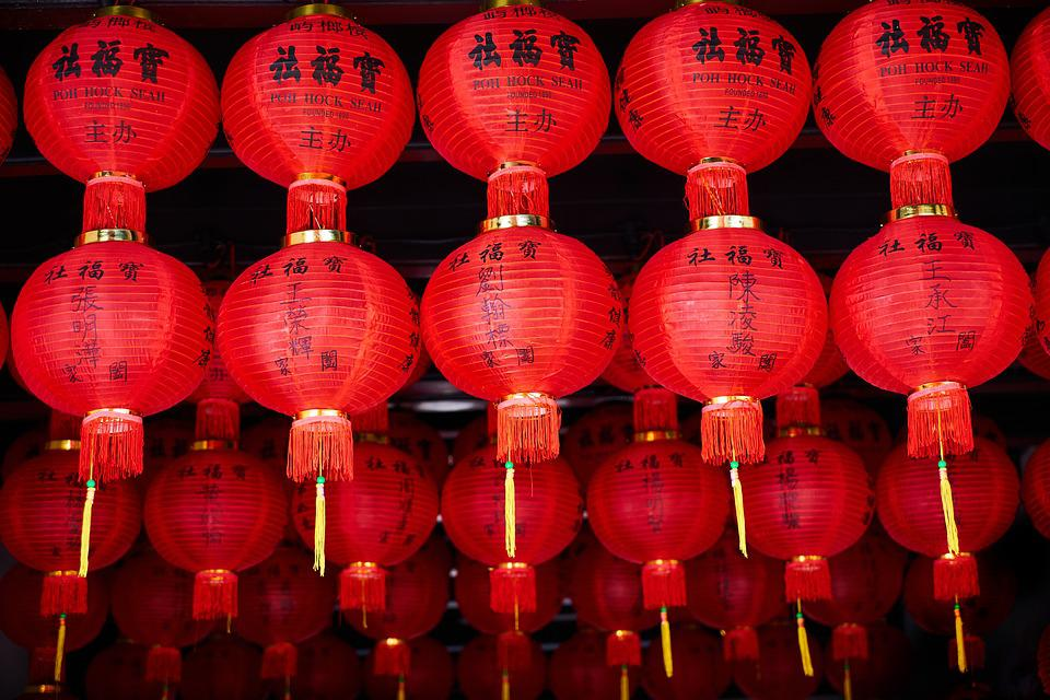 Chinese, Red, Lamp, Paper, Decor, Photography, Bright
