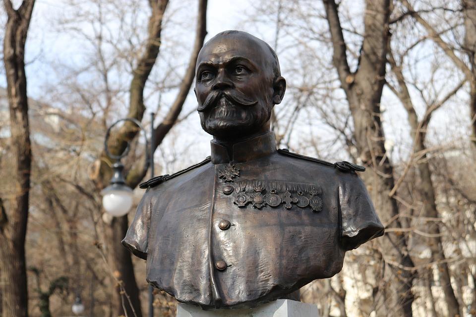 Statue, Bucharest, Romania, Cismigiu, Historically