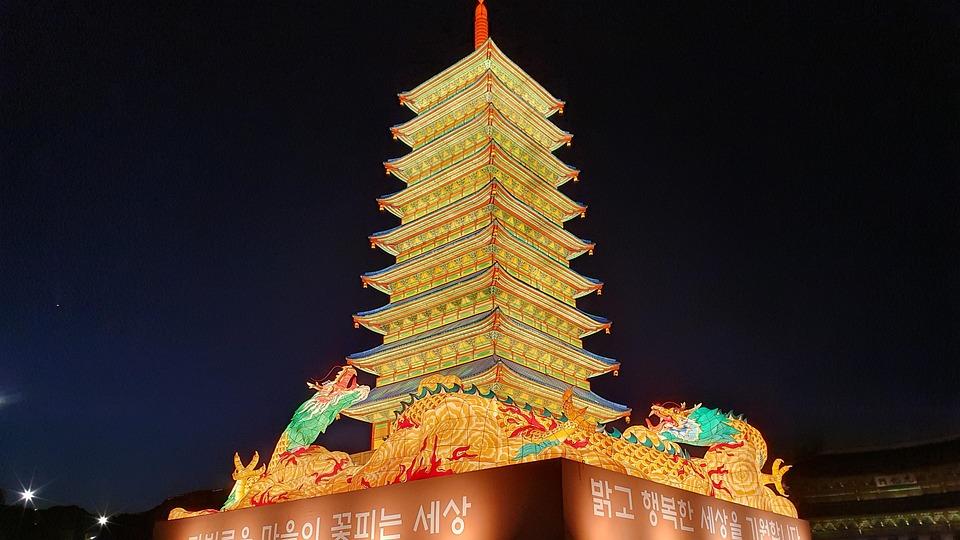 Gwanghwamun, Lantern, Buddha's Birthday, Buddhism