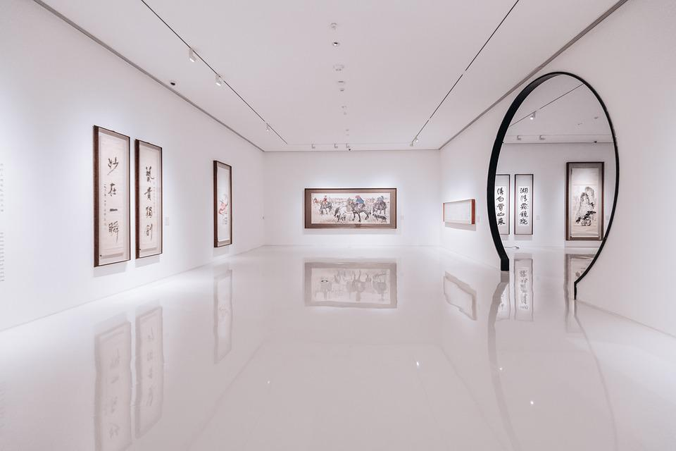 Art Gallery, White, Structure, Building, Wall, City