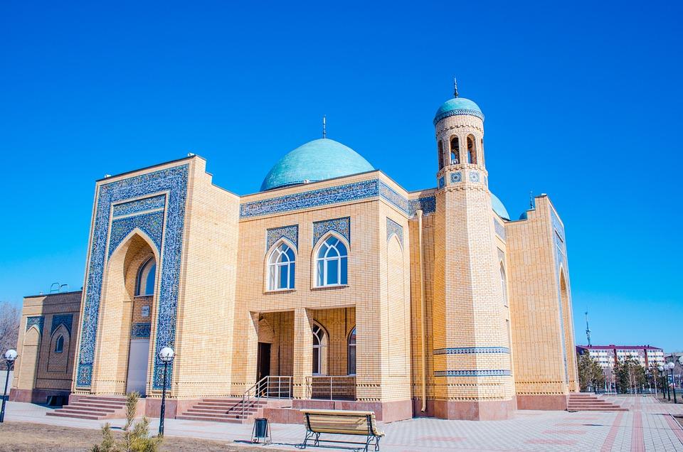 Mosque, City Mosque, Architecture, Monument, Building
