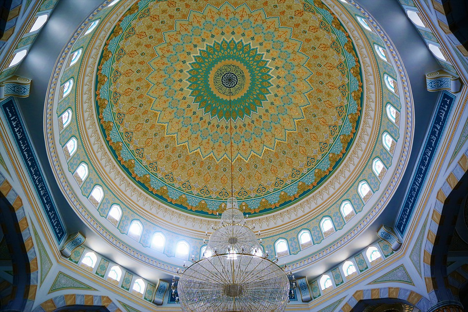 Architecture, Dome, Ornament, Religion, Building, City