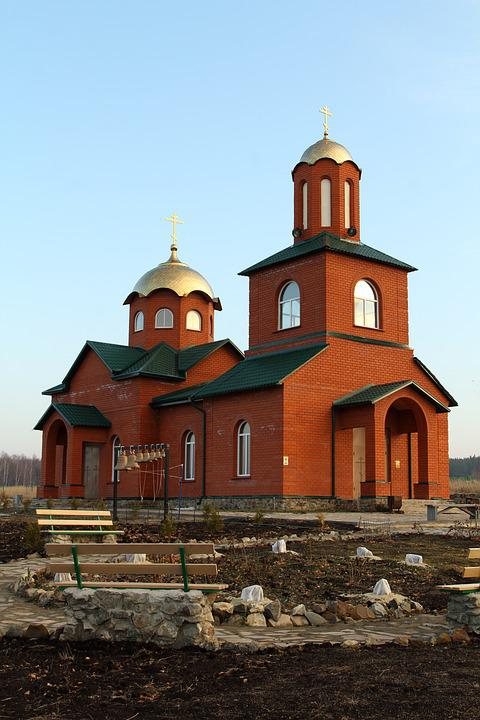Church, Architecture, Cathedral, Building, Religion