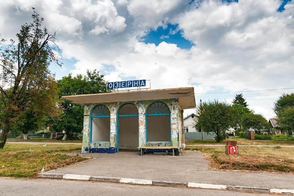Bus, Stop, City, Ternopil, тернопіль, Ukraine, Road
